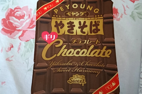 peyoung_cho_1.jpg