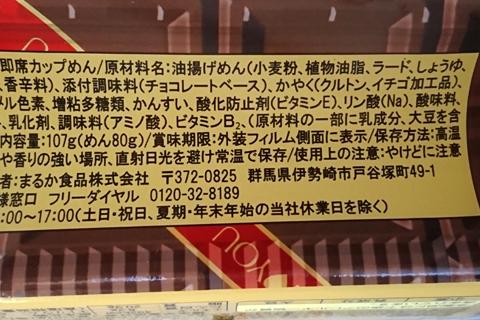 peyoung_cho_2.jpg