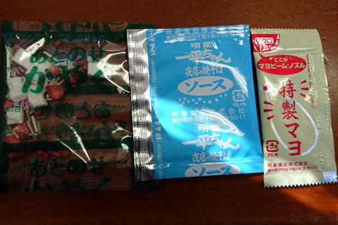 shortcake_yakisoba3.jpg