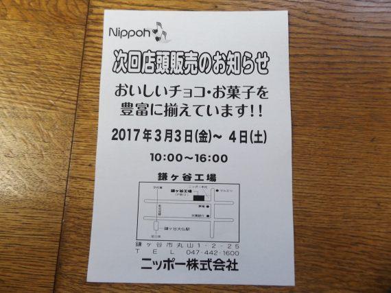 DSCF0148_2017020421330169c.jpg