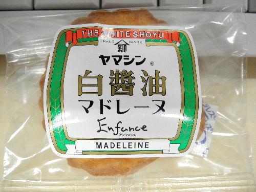 白醬油マドレーヌ