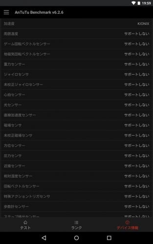 Screenshot_2016-12-03-19-59-17.jpg