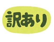 pop_wakeari.jpg