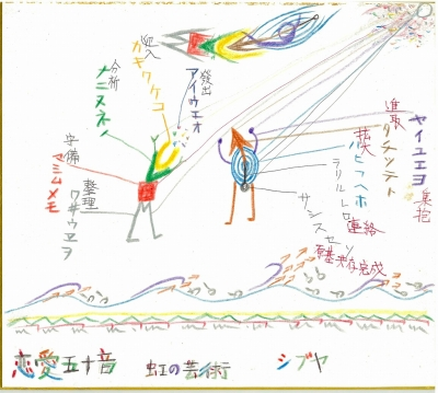 scan-004.jpg
