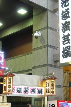 演芸場入口