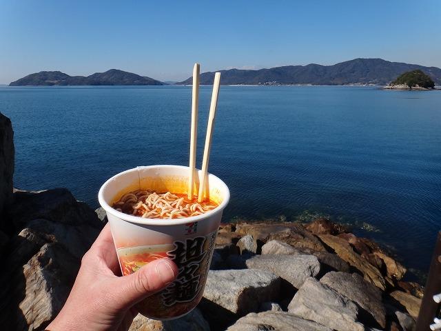 s-12:06担々麺
