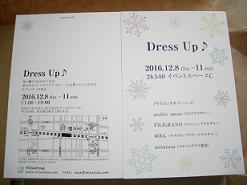 20161208-11DM.jpg