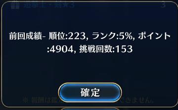 あかつき170126