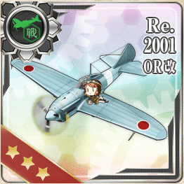 Re2001OR改