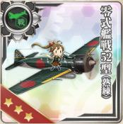 零式艦戦52型(熟練)