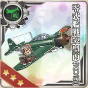 零式艦戦52型丙(六〇一空)