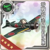 零式艦戦52型丙(付岩井小隊)