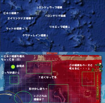 E4場所地図4
