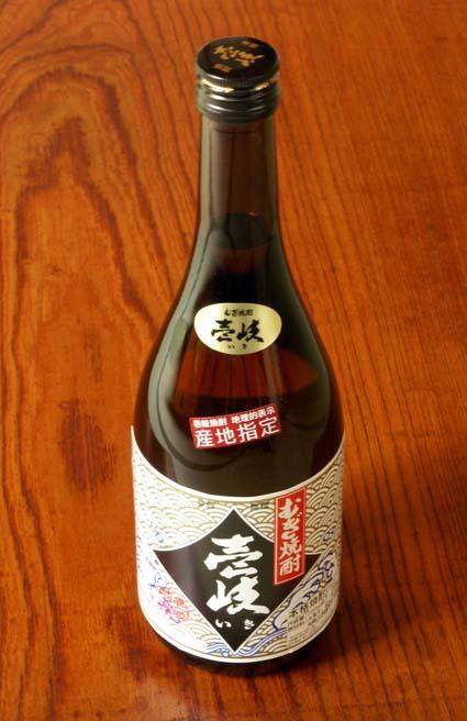 「壱岐」玄海酒造_01