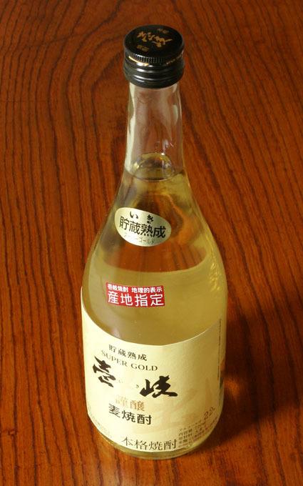 「壱岐 SUPER GOLD」玄海酒造_01
