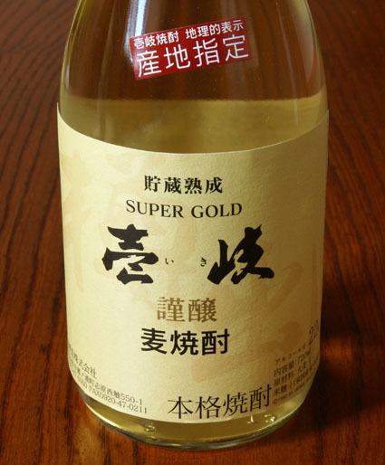 「壱岐 SUPER GOLD」玄海酒造_02