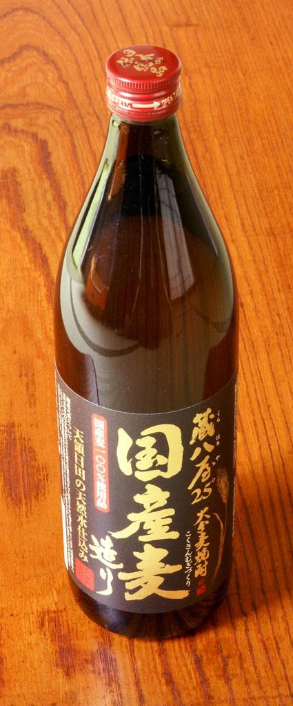 「蔵八屋・国産麦造り」老松酒造株式会社01