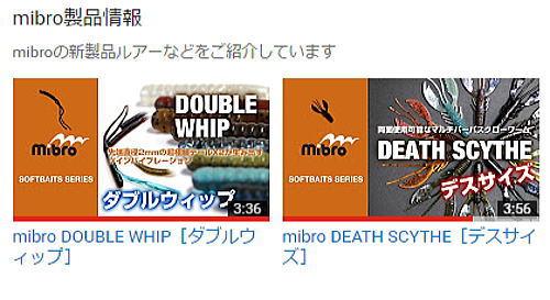 mibro動画