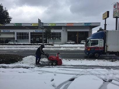 除雪の燃える店長!!