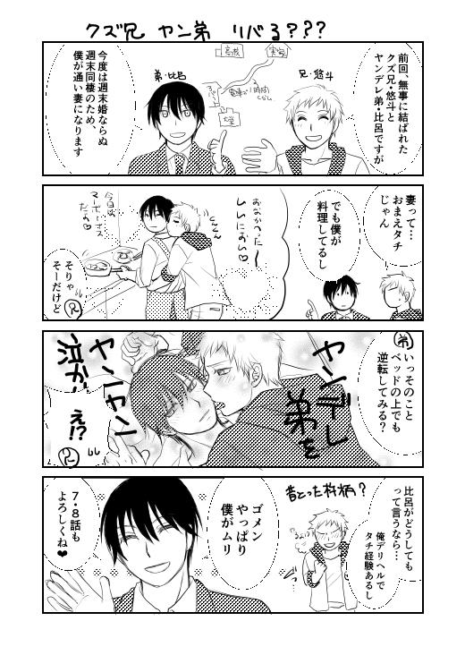 kuzuniicm1_001.jpg