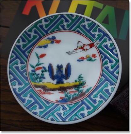 ウルトラマン豆皿