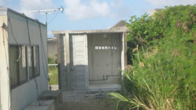 障害者トイレ(文字入れ)