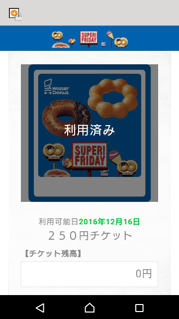 Screenshot_2016-12-16.png