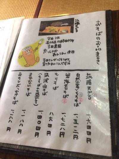 gm_jp_0078s001.jpg