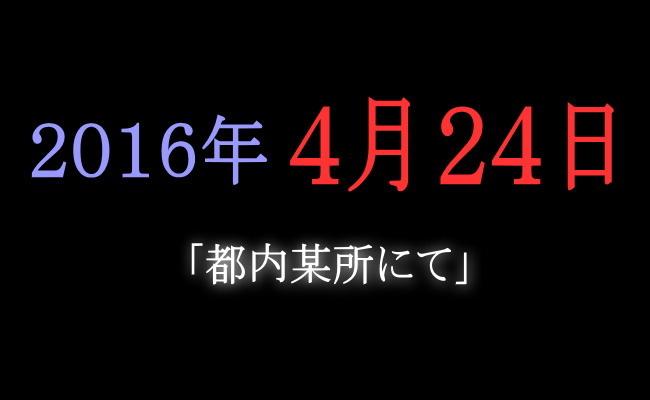 ぴぃさん10話1