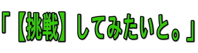 ぴぃさん10話V
