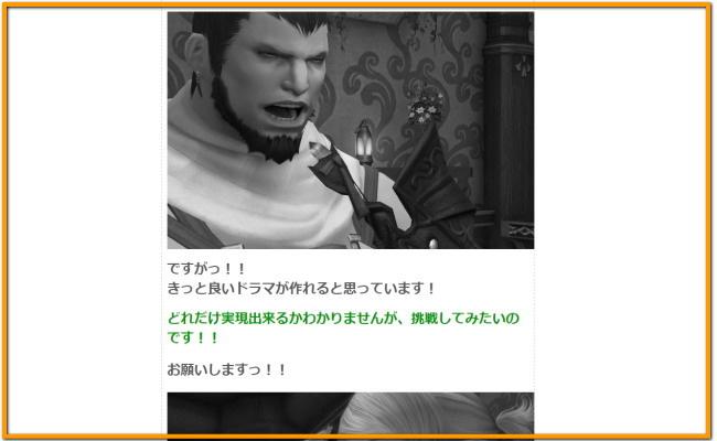 ぴぃさん10話A11