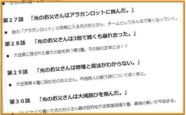 ぴぃさん10話A12