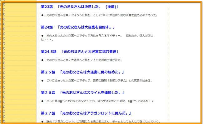 ぴぃさん10話A33