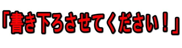 ぴぃさん10話V2mif
