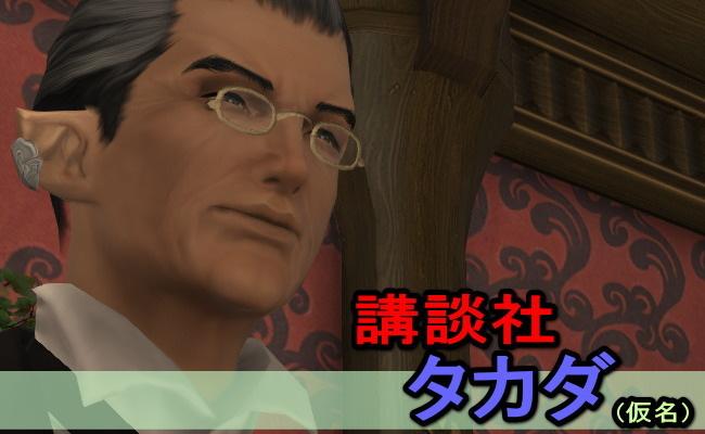 ぴぃさん10話A414