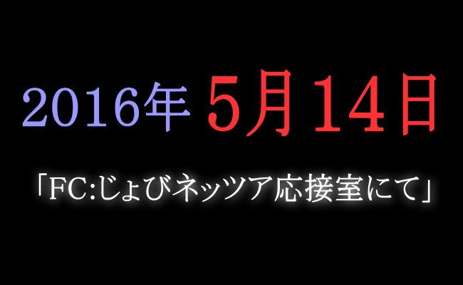 ぴぃさん11話 A1