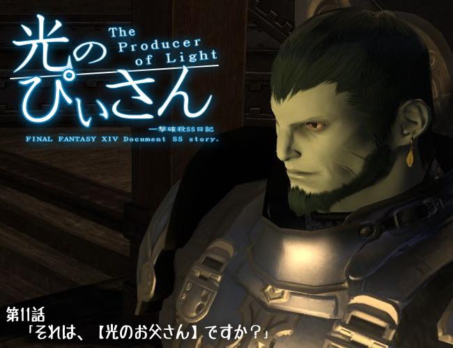 ぴぃさん11話A01