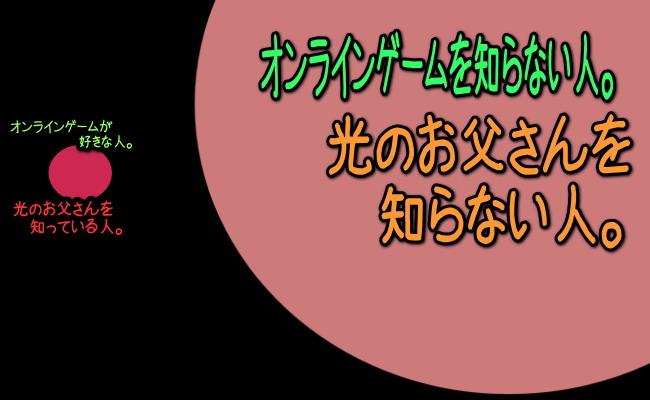 ぴぃさん11話A29