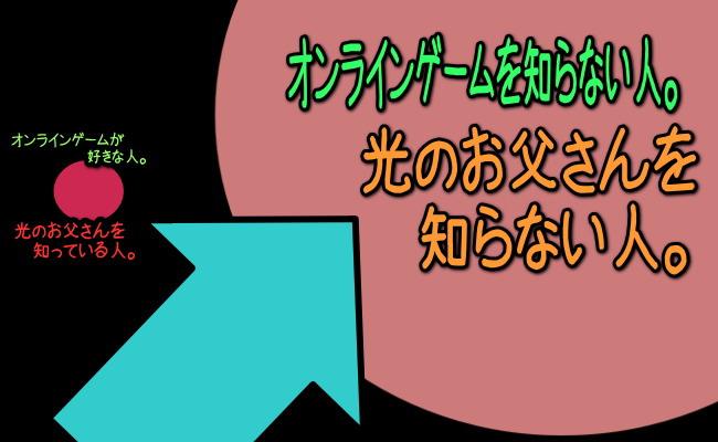 ぴぃさん11話A30