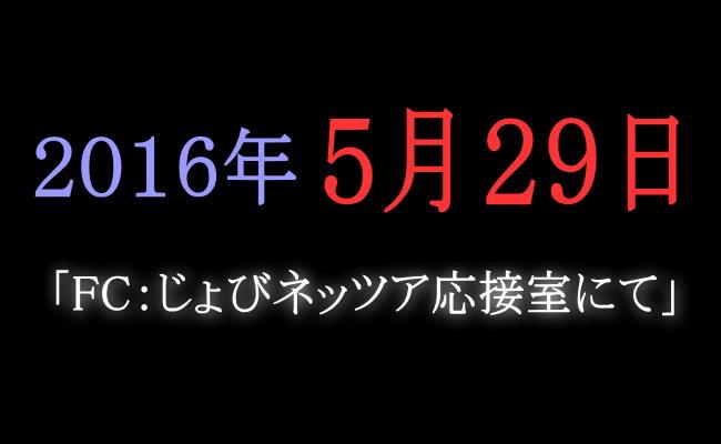 ぴぃさん11話B