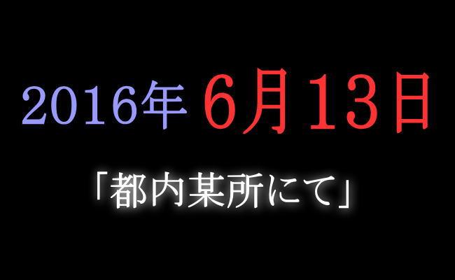 ぴぃさん12話A0
