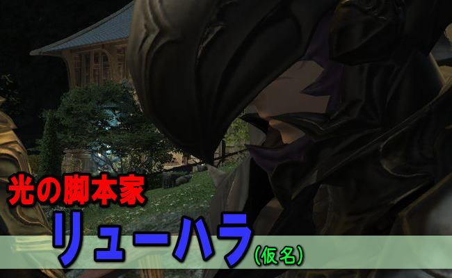 ぴぃさん12話C18