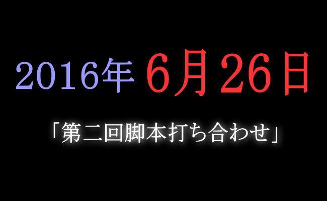ぴぃさん12話B1