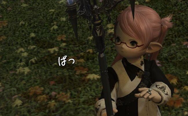 ぴぃさん12話C27