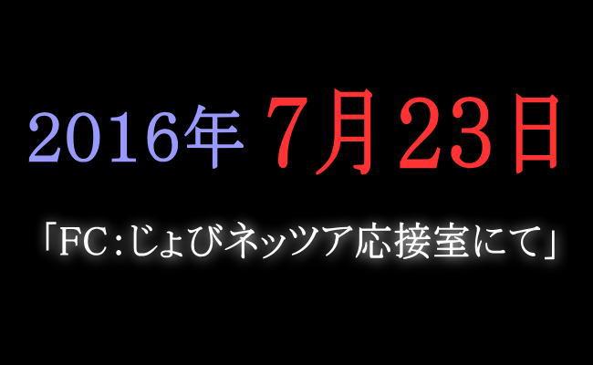 ぴぃさん13話A1