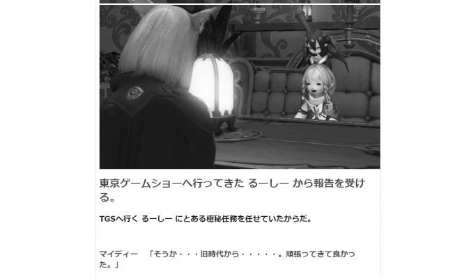光のぴぃさん13話A39