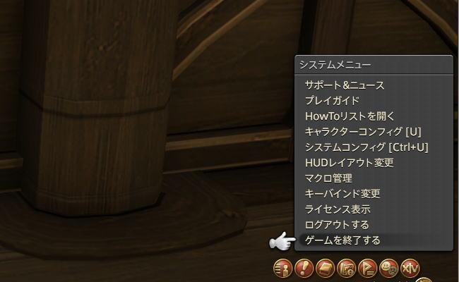 光のぴぃさん13話A51