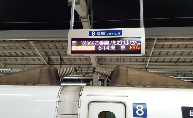 東京ファンフェス2