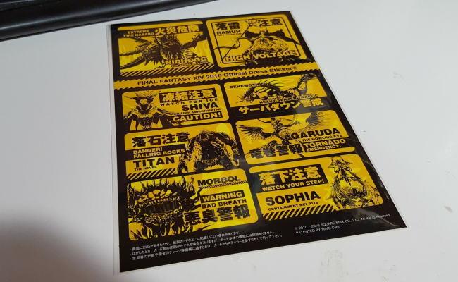 東京ファンフェス13