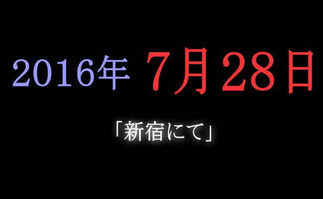 ぴぃさん14話1